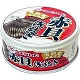 【24缶】 ちょうした 有明産 赤貝 浅炊き EO缶 70g ×24缶