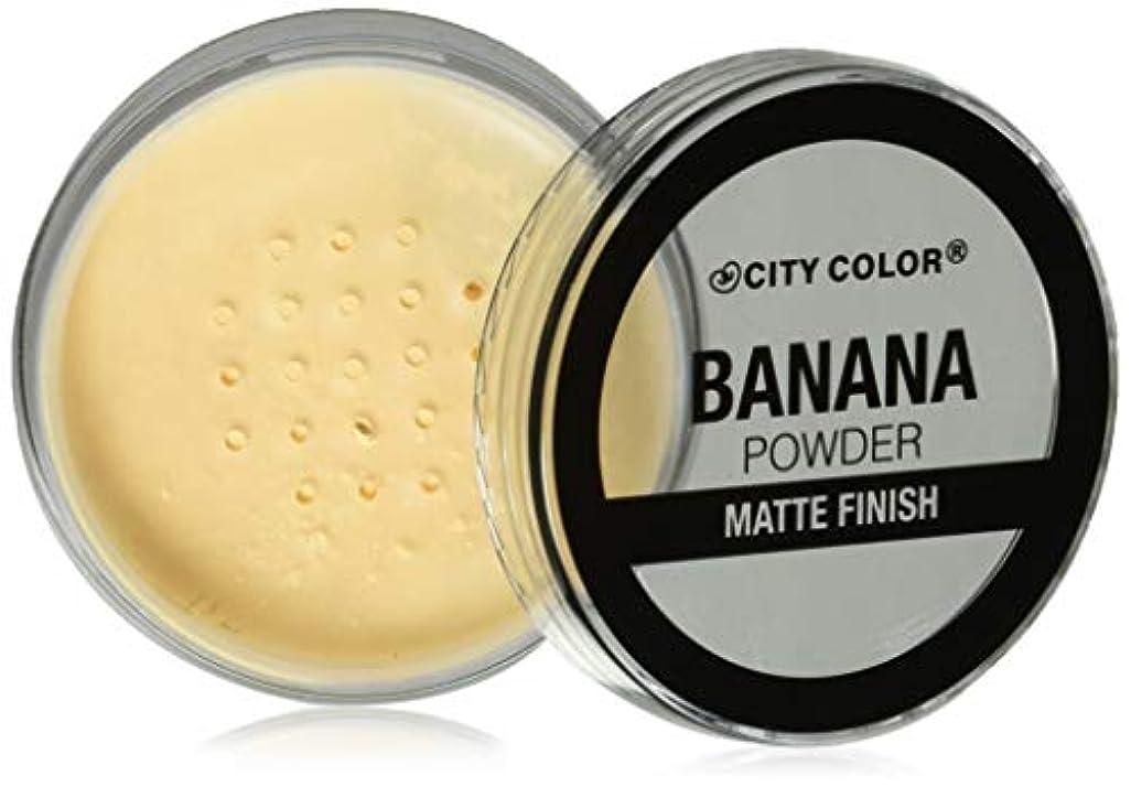 涙が出る時期尚早スチールCITY COLOR Banana Powder Matte Finish (並行輸入品)