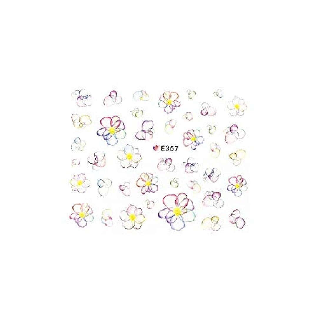 しかし不機嫌そうな振幅ネイルシール カラフルシフォンフラワーシール【E357】レジン マニキュア 水彩 花 フラワー