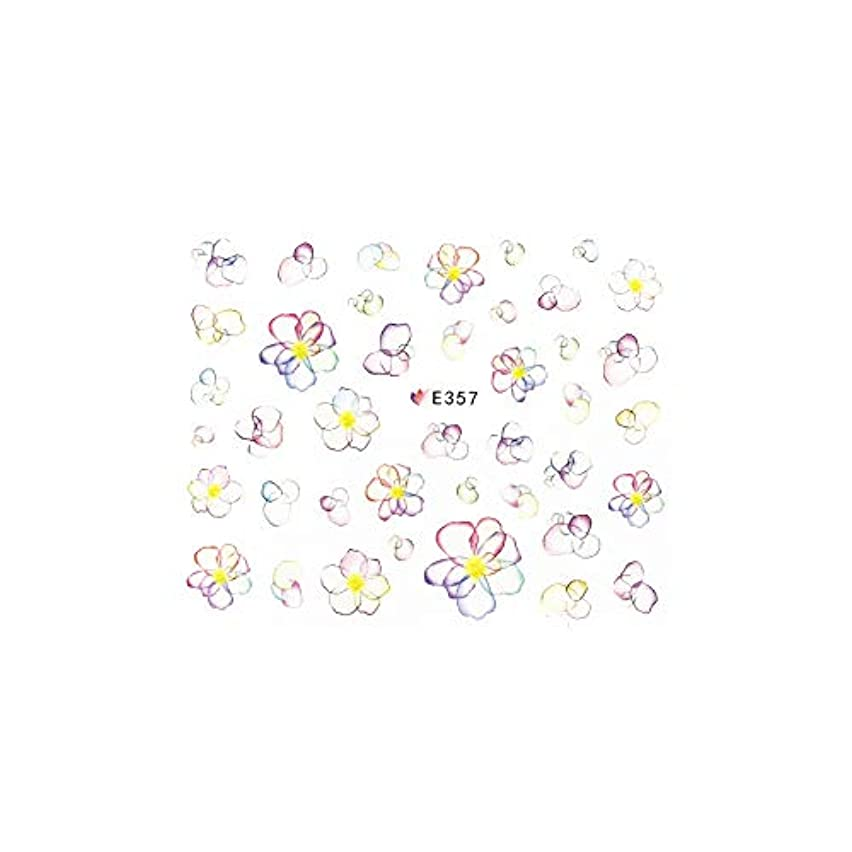 東部荒らす安心ネイルシール カラフルシフォンフラワーシール【E357】レジン マニキュア 水彩 花 フラワー