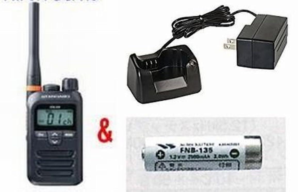 正統派上向きまともなオリジナル FTH-314 充電セット FTH-314&FNB-135&SBH-31