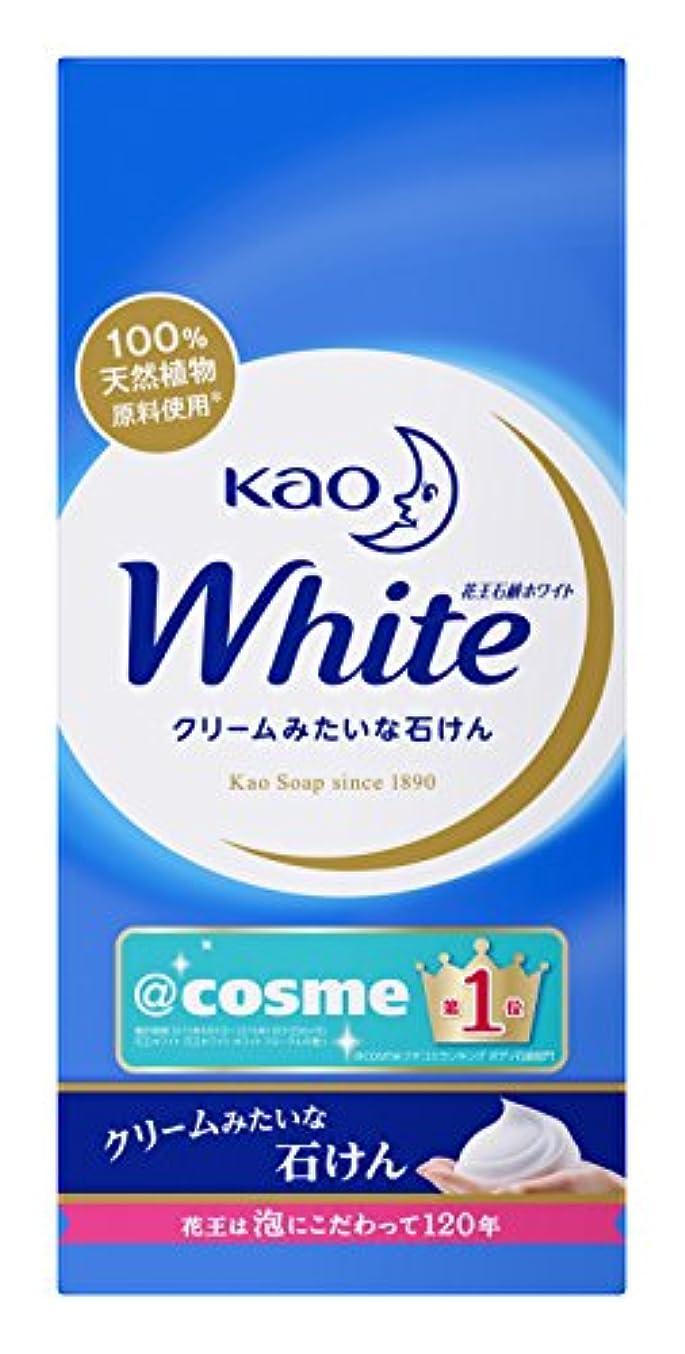 立方体ビジター買収花王ホワイト 普通サイズ 6コ箱