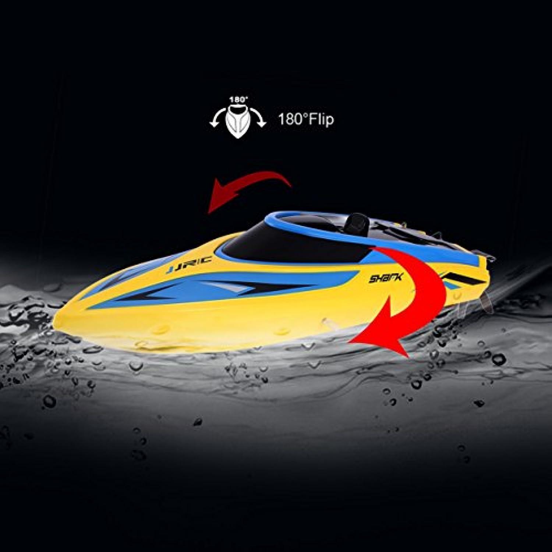 JJR/C S2 2.4G 25KM / h自己右折フリップRCレーシングボート150M電気船RTR