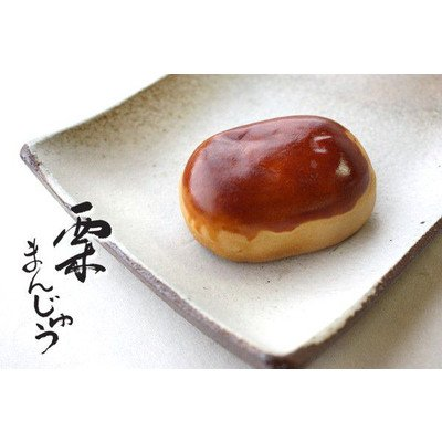 榮太樓總本鋪 焼菓子 栗まんじゅう