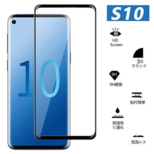 Galaxy S10 ガラスフィルム YiLiJP Samsung Galaxy S10 フィルム 3D全面保護フィルム 対応 6.1 インチ 液晶...