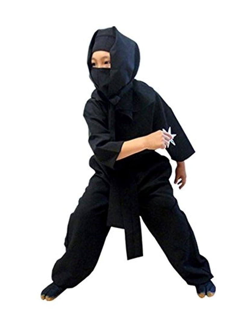 生物学肥沃な偶然カラフル忍者スーツ 3点セット ブラック キッズ S(100cm)