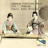 日本伝統音楽『箏・三味線~1941年』