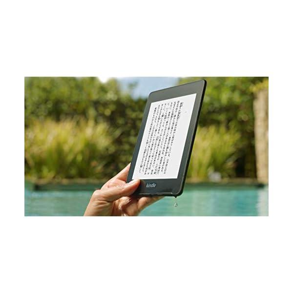 Kindle Paperwhite、電子書籍リ...の紹介画像8
