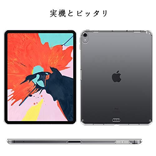 iPad Pro 11 2018 ケース TopACE クリア スリム TPU カバー 落下 衝撃 吸収 擦り傷防止 iPad Pro 11 インチ 2018新発売 用 カバー (クリア)