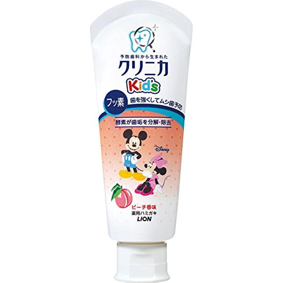 子犬ブーム構成ライオン クリニカ Kid's ハミガキ すっきりピーチ 60g(医薬部外品)