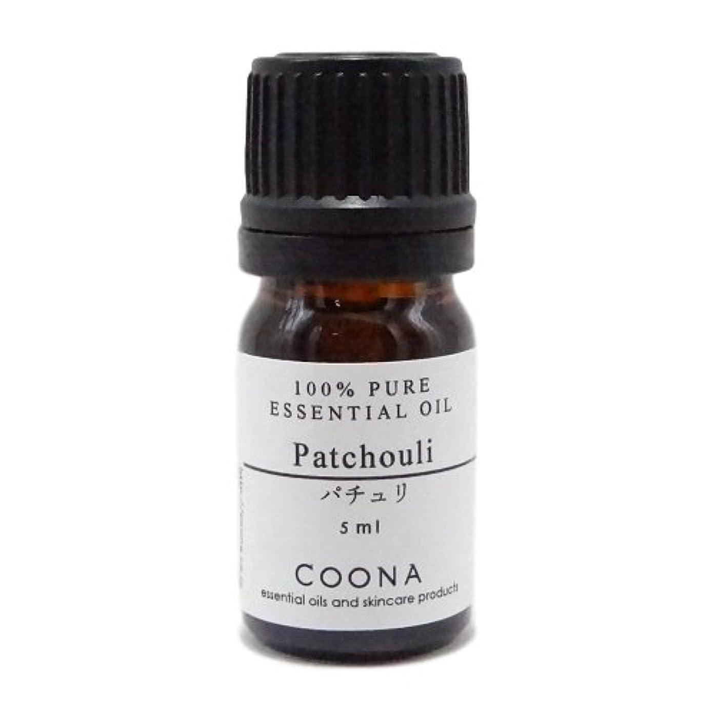 騒乱実行可能苦難パチュリ 5 ml (COONA エッセンシャルオイル アロマオイル 100%天然植物精油)