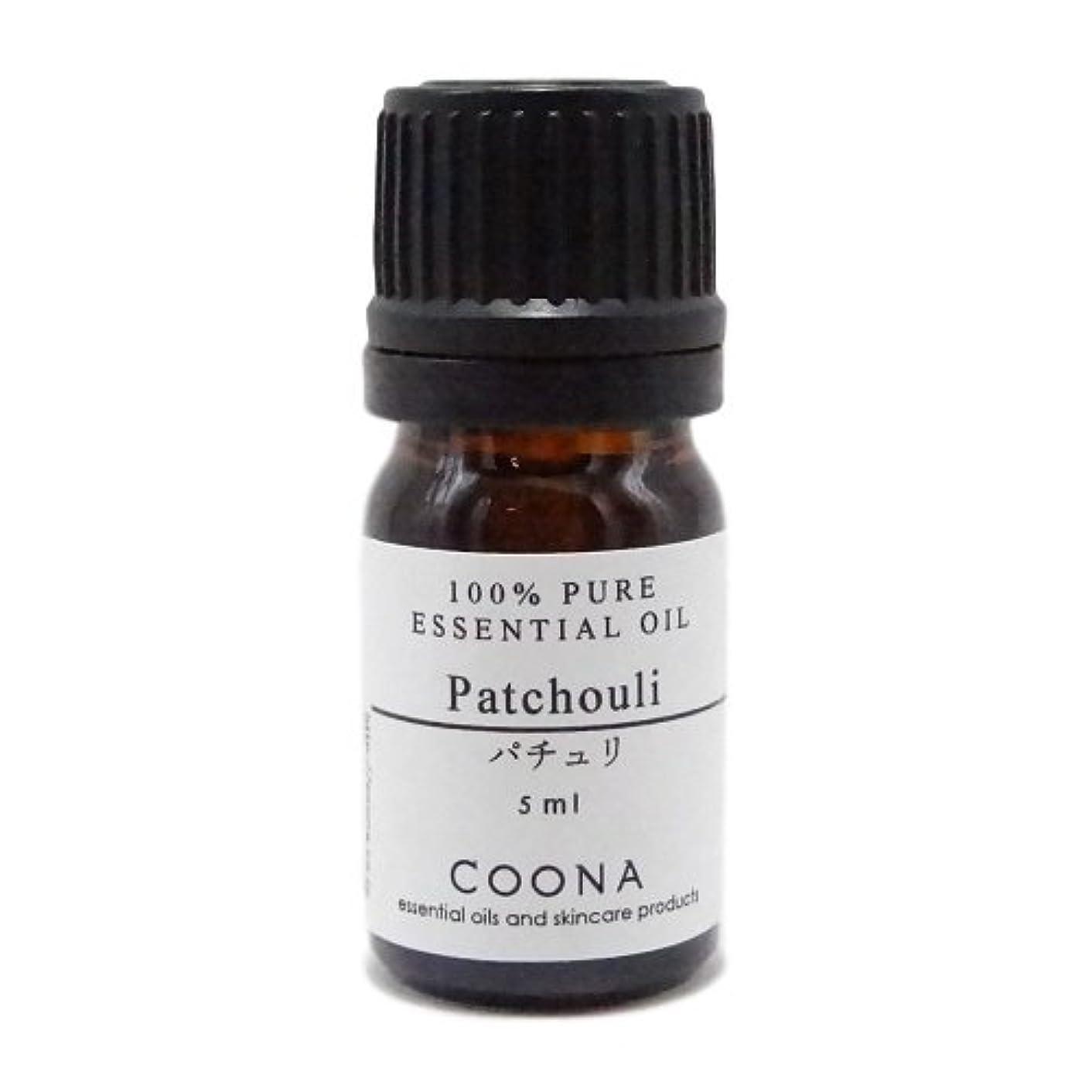 性的抑圧する亡命パチュリ 5 ml (COONA エッセンシャルオイル アロマオイル 100%天然植物精油)