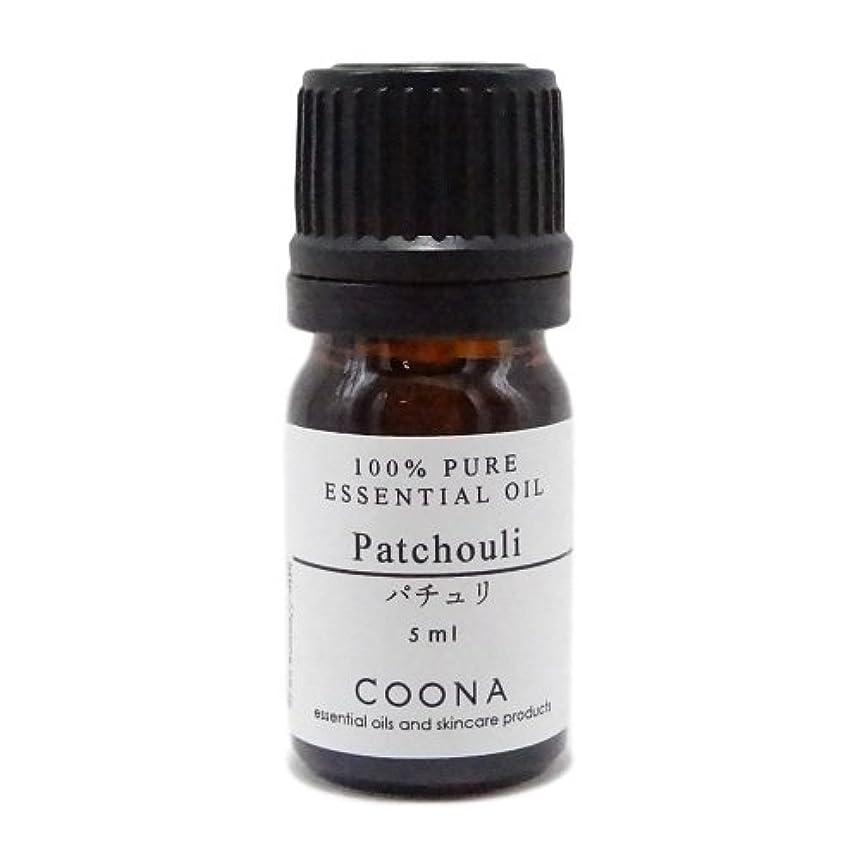 日食ベンチャー受け入れるパチュリ 5 ml (COONA エッセンシャルオイル アロマオイル 100%天然植物精油)