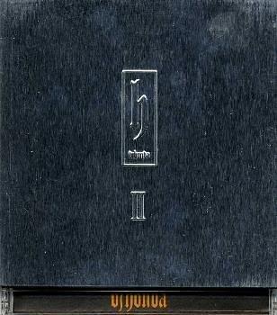h II dj honda ロックレイダー プロブレムズ デ・ラ・ソウル ジュ・ジュ キャンプ・ロー ドゥ-V アルタリーク ノー・I.D. ローコティックス ブラック・アタック ソニー・ミュージックレコーズ