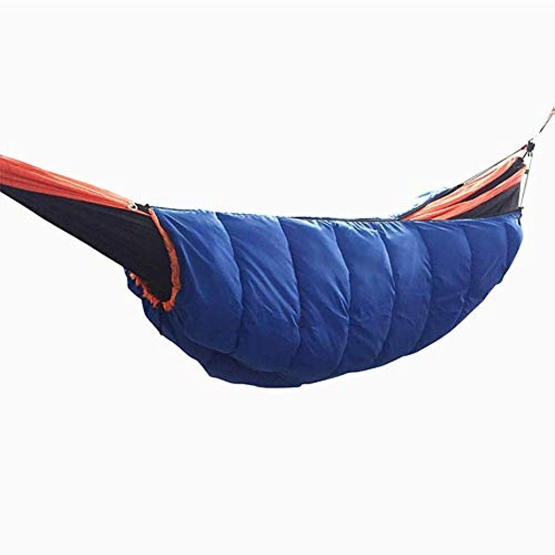 終了しました楽な導出ハンモック 寝袋,超軽量 大人 断熱材 防水 圧縮袋 パッドを睡眠 春 コールド クールな 天気 旅行 キャンプ ハイキング 屋外活動-A 190x70cm(75x28inch)