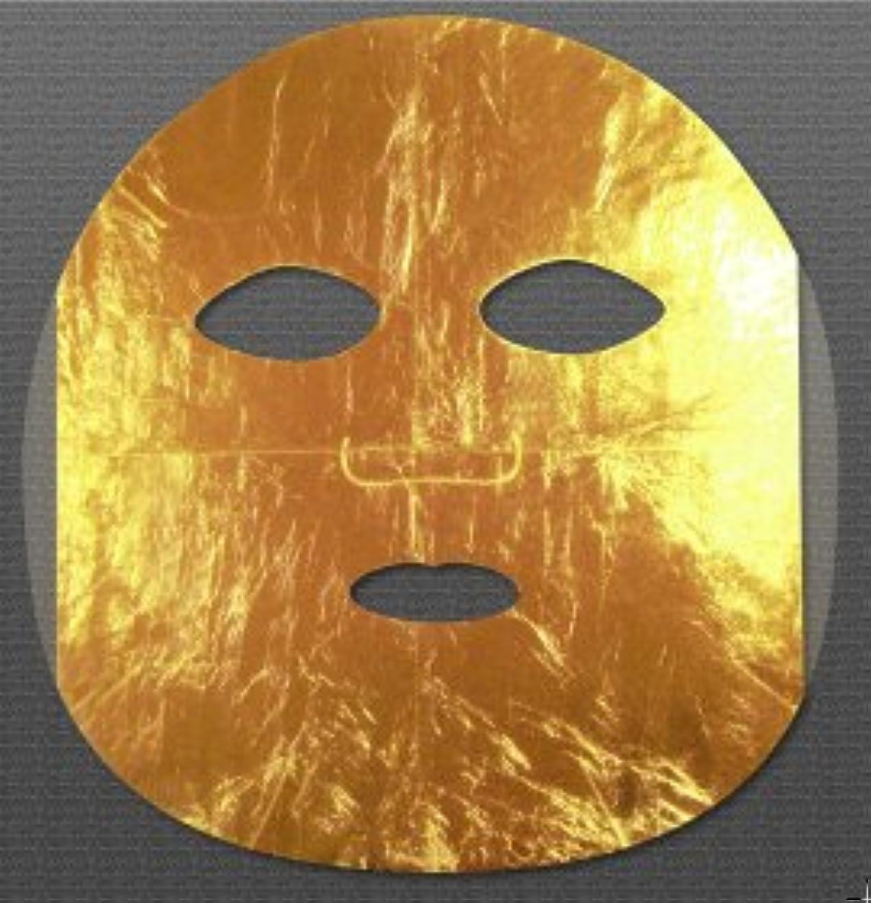 男らしさ逆さまに浸食【金箔 マスク】黄金の美顔パック ネフェルティ【日本製】