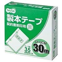 TANOSEE 製本テープ 契約書割印用35mm×30m ホワイト 1セット(10巻) 〈簡易梱包
