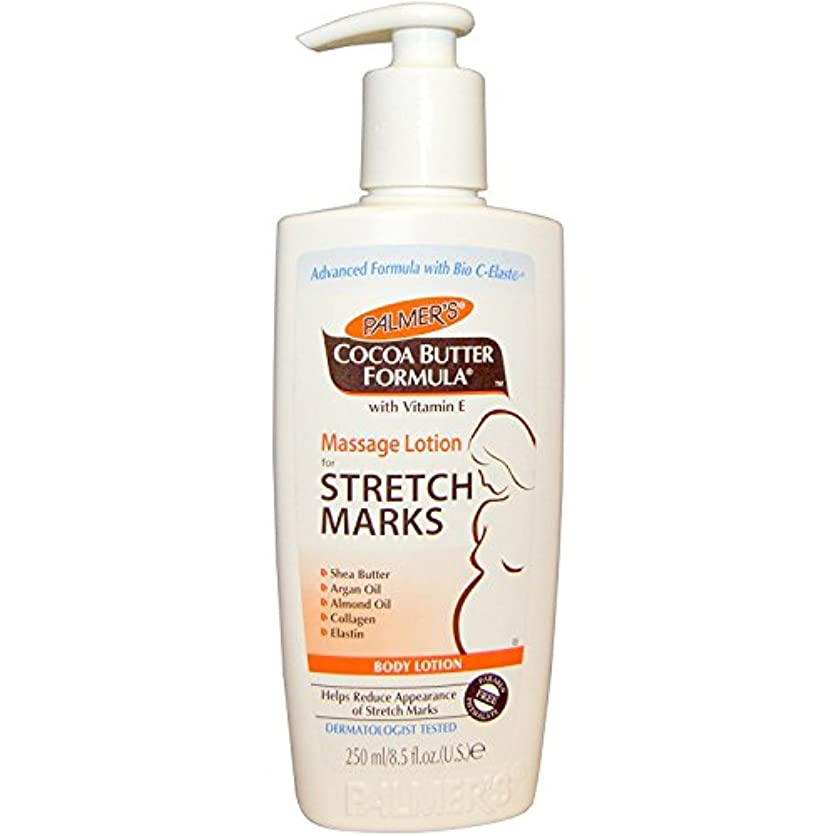 前方へ自動的にノミネートPalmer's Cocoa Butter Formula Massage Lotion For Stretch Marks with Vitamin E and Shea Butter Women Body Lotion...