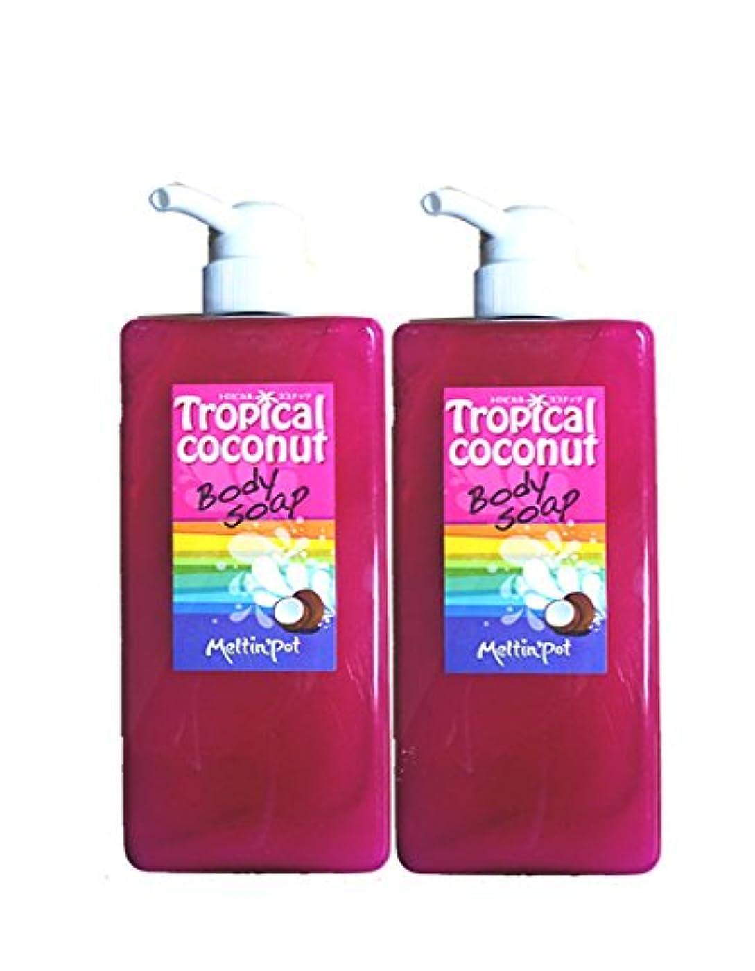 礼儀契約した回転するトロピカルココナッツ ボディソープ 600ml*2セット Tropical coconut Body Soap 加齢臭に!