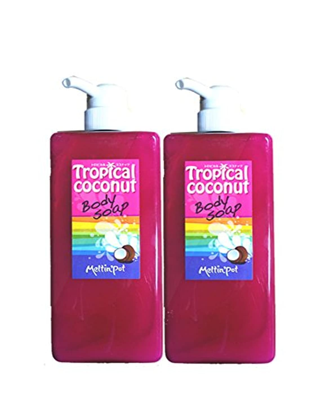 結果としてレオナルドダ眉をひそめるトロピカルココナッツ ボディソープ 600ml*2セット Tropical coconut Body Soap 加齢臭に!