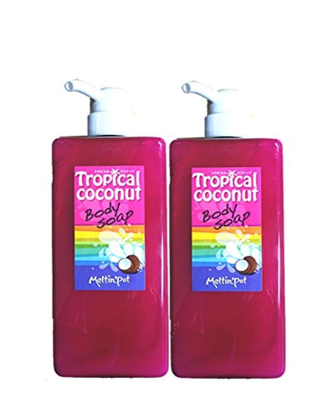 テロリストトリムハングトロピカルココナッツ ボディソープ 600ml*2セット Tropical coconut Body Soap 加齢臭に!