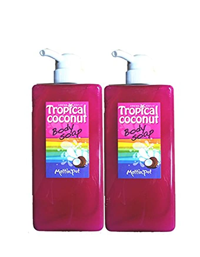 寛解傾向楽しませるトロピカルココナッツ ボディソープ 600ml*2セット Tropical coconut Body Soap 加齢臭に!