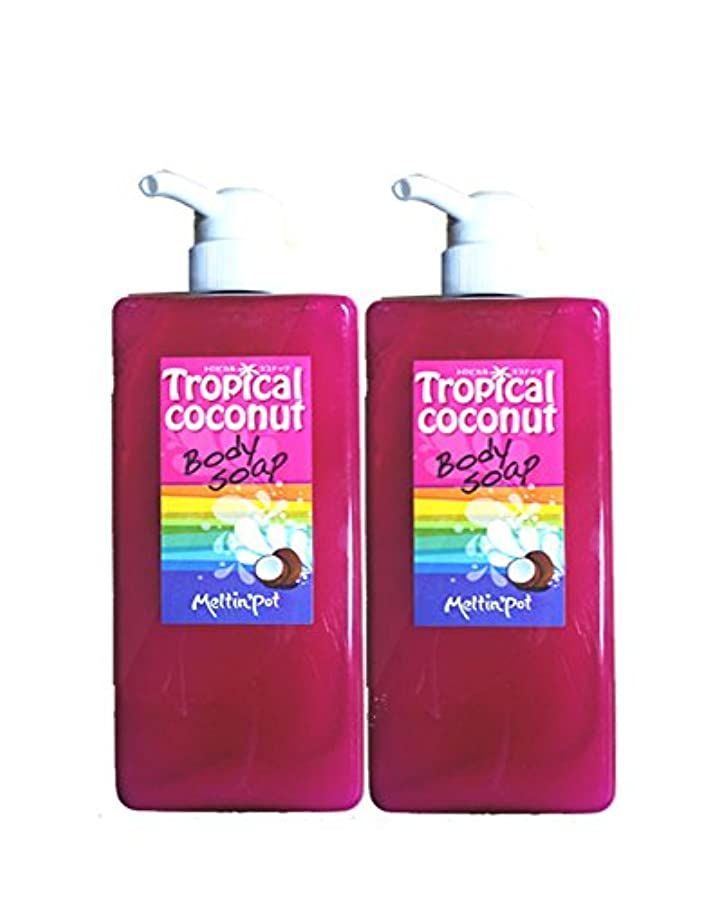 冷淡なフロントインセンティブトロピカルココナッツ ボディソープ 600ml*2セット Tropical coconut Body Soap 加齢臭に!