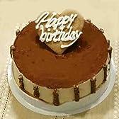 【お誕生日ギフトアイスケーキ】 ティラミスアイスケーキ