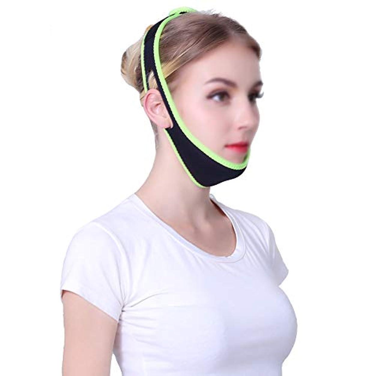 ボリューム味方重要性GLJJQMY 引き締めフェイスマスク小型Vフェイスアーティファクト睡眠薄いフェイス包帯マスクリフティングマスク引き締めクリームフェイスリフティングフェイス楽器 顔用整形マスク