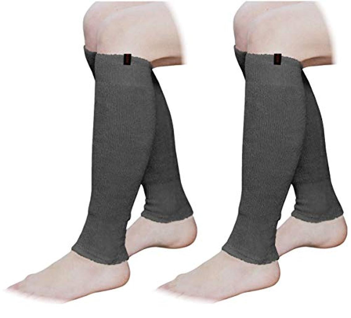 切るシャツ結晶ふくらはぎ専用 ミーテ?ライトロング2足組(ブラック+ブラック)洗い替えセット 締め付けない ゆったりタイプ