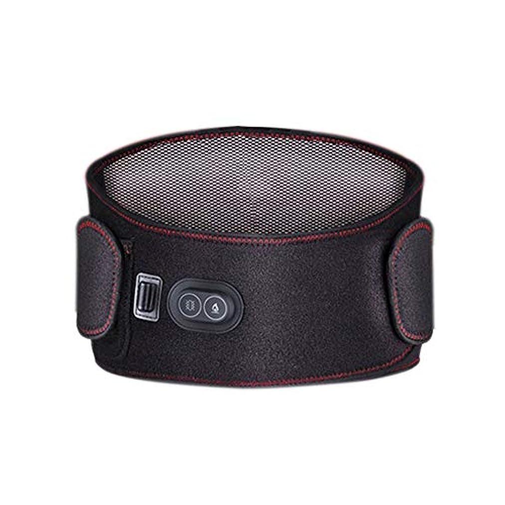 こんにちは大惨事人道的Massage Belt Vibration Electric Heating Waist Massage Belt Relax Muscular Moxa Bag Protection