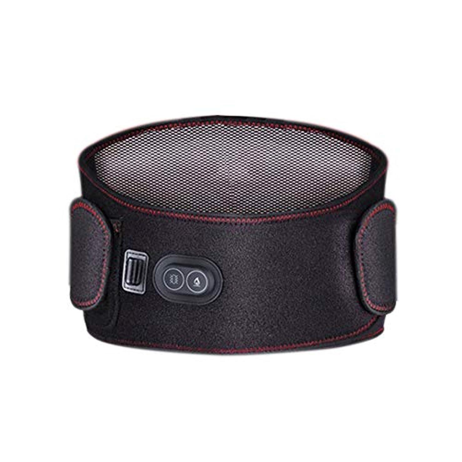 タンザニアより多い義務Massage Belt Vibration Electric Heating Waist Massage Belt Relax Muscular Moxa Bag Protection