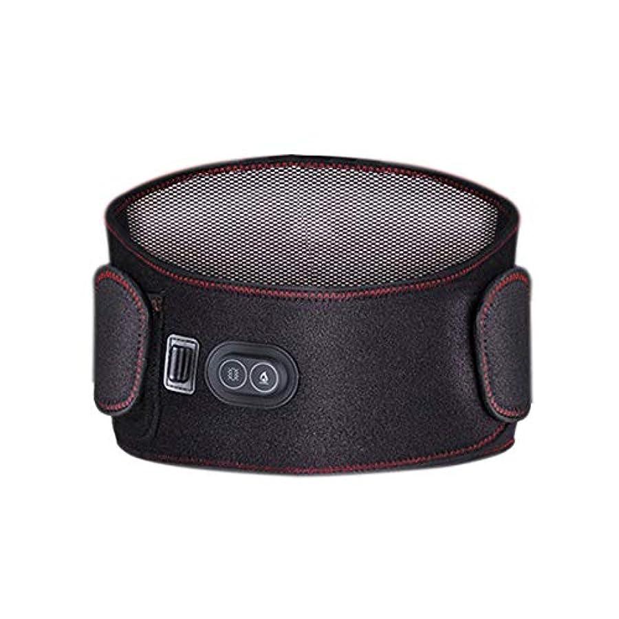 イブ撤回するゴージャスMassage Belt Vibration Electric Heating Waist Massage Belt Relax Muscular Moxa Bag Protection