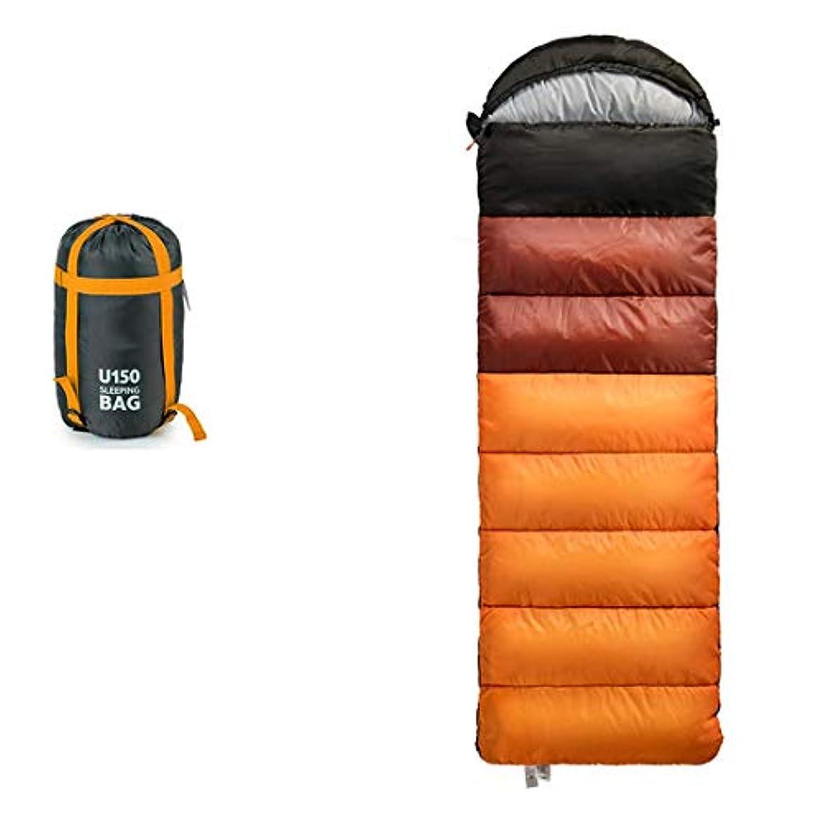 見出し批判シーンLilyAngel 寝袋綿の寝袋を持つ超軽いコールドウォームエンベロープアウトドアキャンプに適したポータブルシングル通気性の寝袋 (Color : オレンジ, サイズ : 1.1kg)