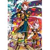 ドラゴンボールヒーローズ 第8弾 タピオン 【SR】 No.8-057