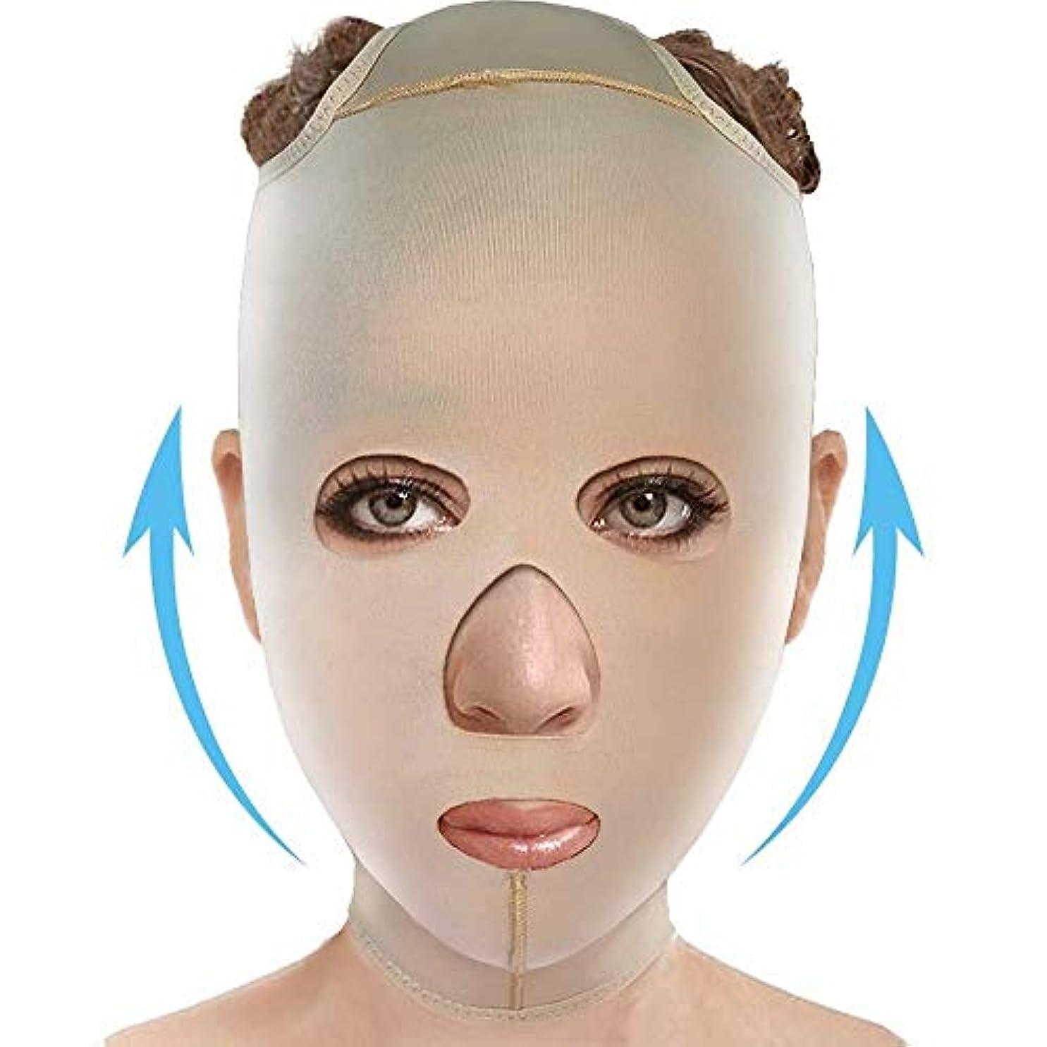 韓国語公パンサーJN フェイスリフティングベルト、美容フェイシャル?アンチリンクル収縮二重顎顔面整形アーティファクト、4つのサイズをファーミングVフェイス?フェイシャルリフティングマスク たるみ防止マスク (Size : M)