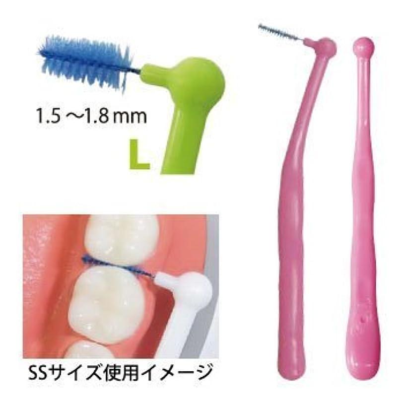歯科医大騒ぎ接地Ciメディカル Ci プロ L字型歯間ブラシ L 3本入 4901221821602