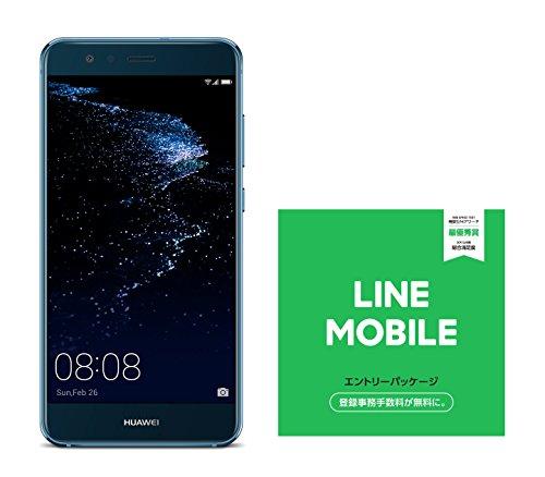 Huawei 5.2型 P10 lite SIMフリースマートフォン サファイアブルー 【日本正規代理店品】 P10 LITE/WAS-L22J/SA&LINEモバイル 音声通話SIMエントリーパックセット