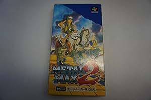 メタルマックス2