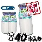 白バラ 特選大山おいしい牛乳/ビン180ml×40本/クール便