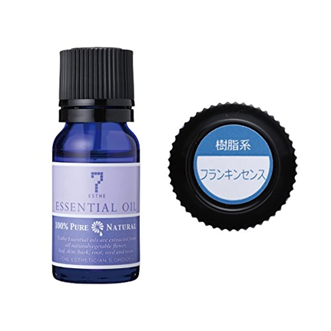 広げるメトロポリタン受粉者7エステ エッセンシャルオイル フランキンセンス 10ml アロマオイル 精油