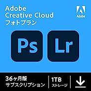 Adobe Creative Cloud フォトプラン(Photoshop+Lightroom) with 1TB|36か月版|Windows/Mac対応|オンラインコード版