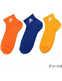 アディダス(メンズレッグウェア)(adidas(Mens Leg Wear)) adidas(アディダス) 3足組 ワンポイント ショート丈 ソックス