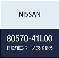 NISSAN (日産) 純正部品 ストライカー アッセンブリー フロント ドア ロツク 品番80570-41L00