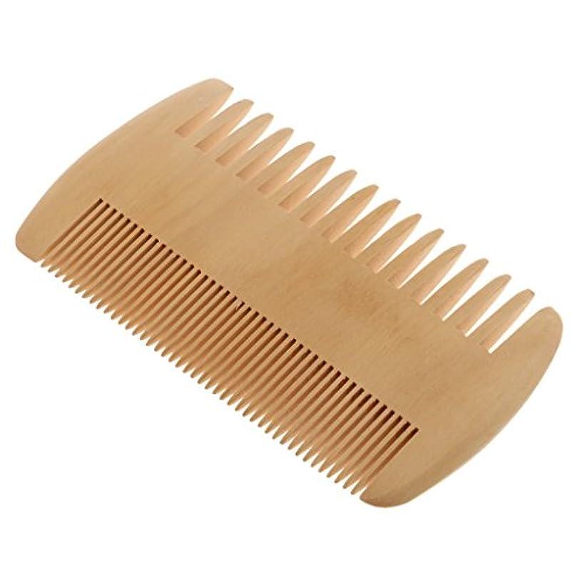 嵐が丘バングラデシュ柔らかい足Toygogo ヘアコーム 木製コーム 木製櫛 ポケットコーム マッサージの櫛 帯電防止 2倍 密度の歯