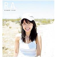 逢田梨香子1st写真集『R.A.』
