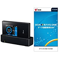 NEC Aterm MR04LN 3B モバイルルーター (OCN モバイル ONE マイクロSIM付) クレードル付属【Amazon.co.jp 限定】