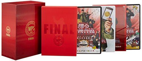 踊る大捜査線 THE FINAL 新たなる希望 FINAL SET [DVD]の詳細を見る