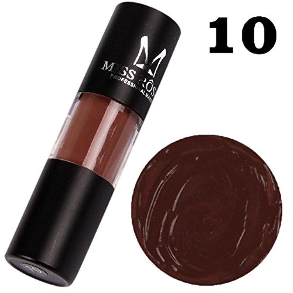 小麦粉宗教的な対称口紅 モイスチャライザー リキッド ベルベット リップスティック 化粧品 美容 リップクリーム 若い メイク リップバーム 液体 唇に塗っっていつもよりセクシー魅力を与えるルージュhuajuan