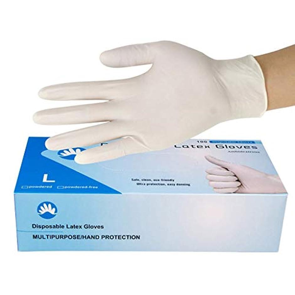 かび臭い自動化ロデオ粉末麺ラテックス手袋使い捨て食品工場滑り止め研究室医療用ゴム手袋 YANW (色 : 乳白色, サイズ さいず : S s)